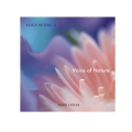 YOGA NIDRA 2 Voice of Nature 知浦伸司 BFM-1003 【音楽CD】